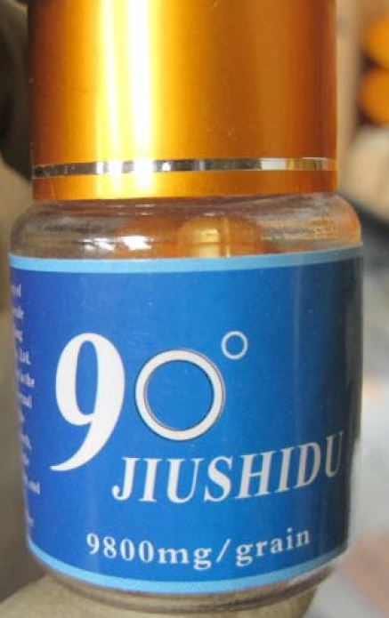 Image of the illigal product: 90° Jiushidu Capsules