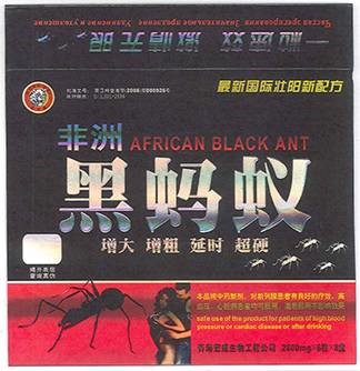 Image of the illigal product: African Black Ant