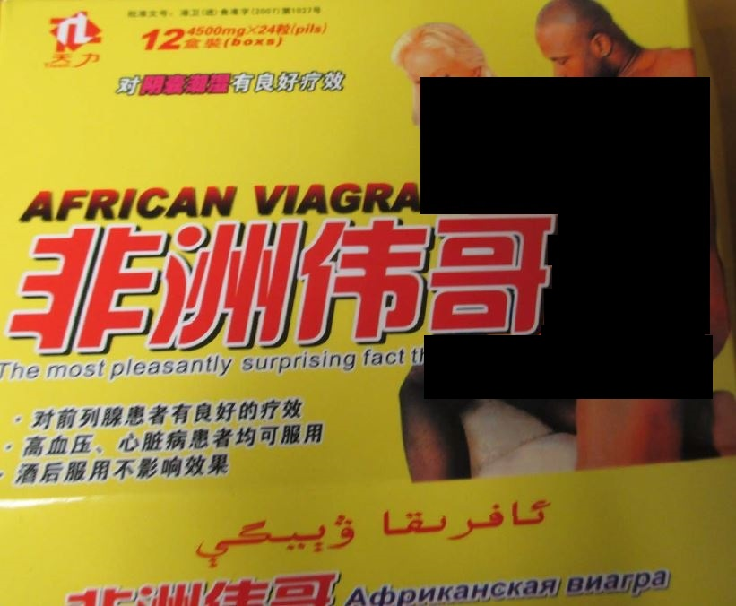 Image of the illigal product: African Viagra