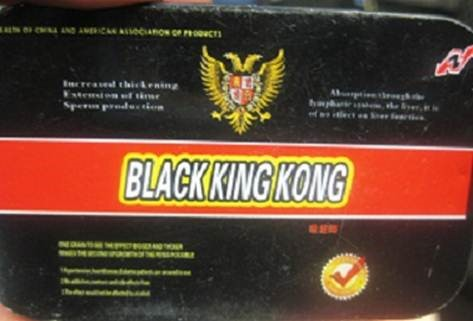 Image of the illigal product: Black King Kong