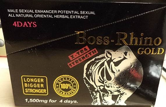 Image of the illigal product: BOSS