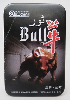 Image of the illigal product: Bull