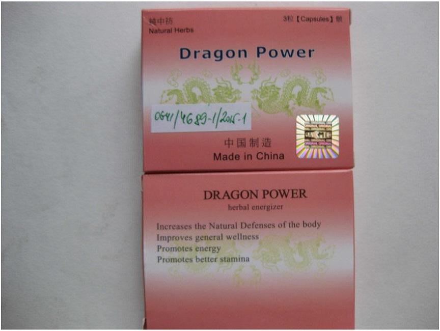 Image of the illigal product: Dragon Power