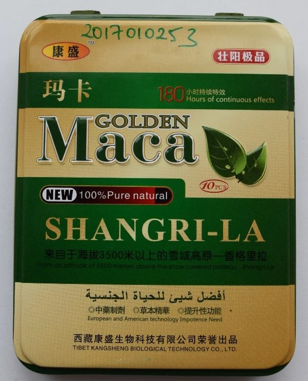 Image of the illigal product: Golden Maca Shangri-La