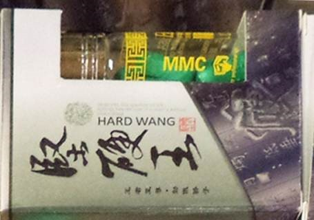 Image of the illigal product: Hard Wang