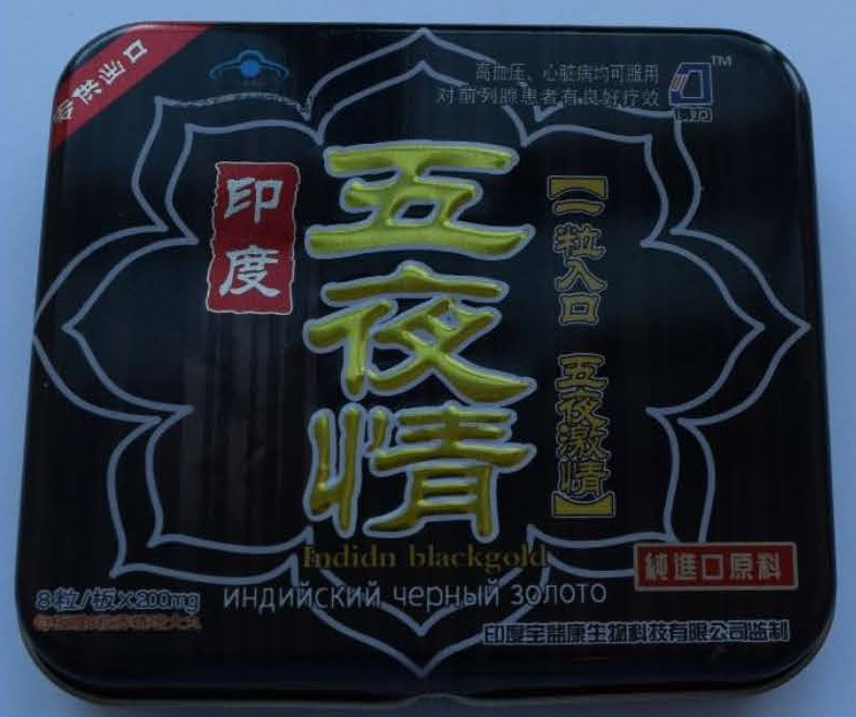 Image of the illigal product: Indidn Blackgold