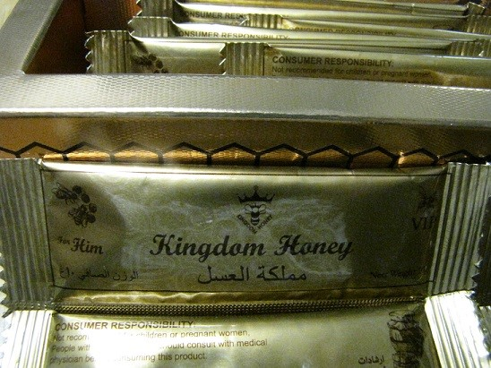 Image of the illigal product: Kingdom Honey for Him