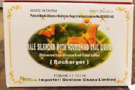 Image of the illigal product: Male Silkworm Moth Nourishing Oral Liquid