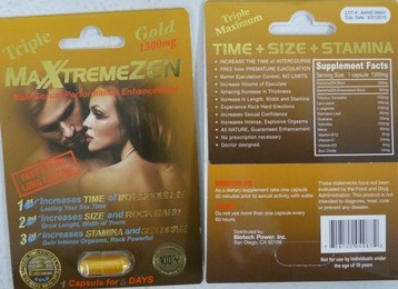 Image of the illigal product: MaxTreme Zen
