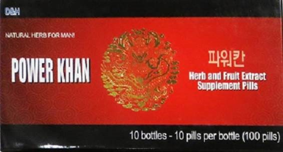 Image of the illigal product: Power Khan