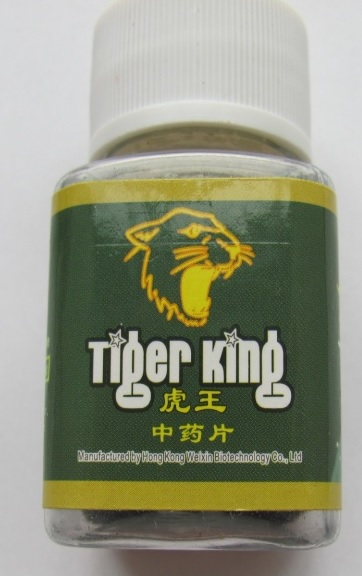 Image of the illigal product: Tiger King