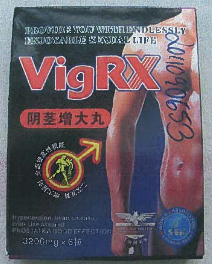 Image of the illigal product: VigRX capsules