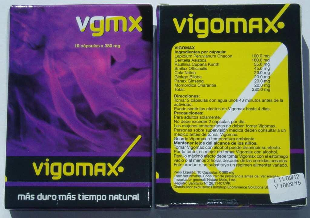 Image of the illigal product: Vigomax