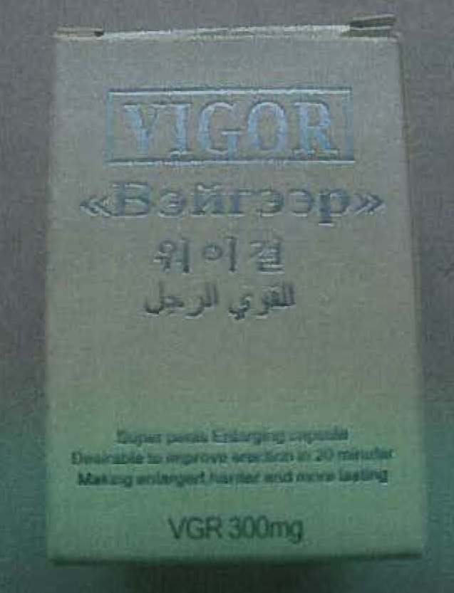Image of the illigal product: Vigor