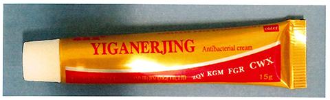 Billede af det ulovlige produkt: Yiganerjing Antibacterial Cream