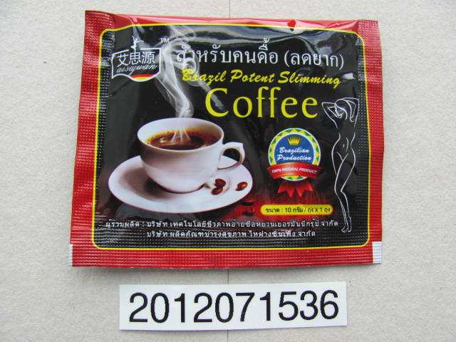 Image of the illigal product: Brazil Potent Slimming Coffee