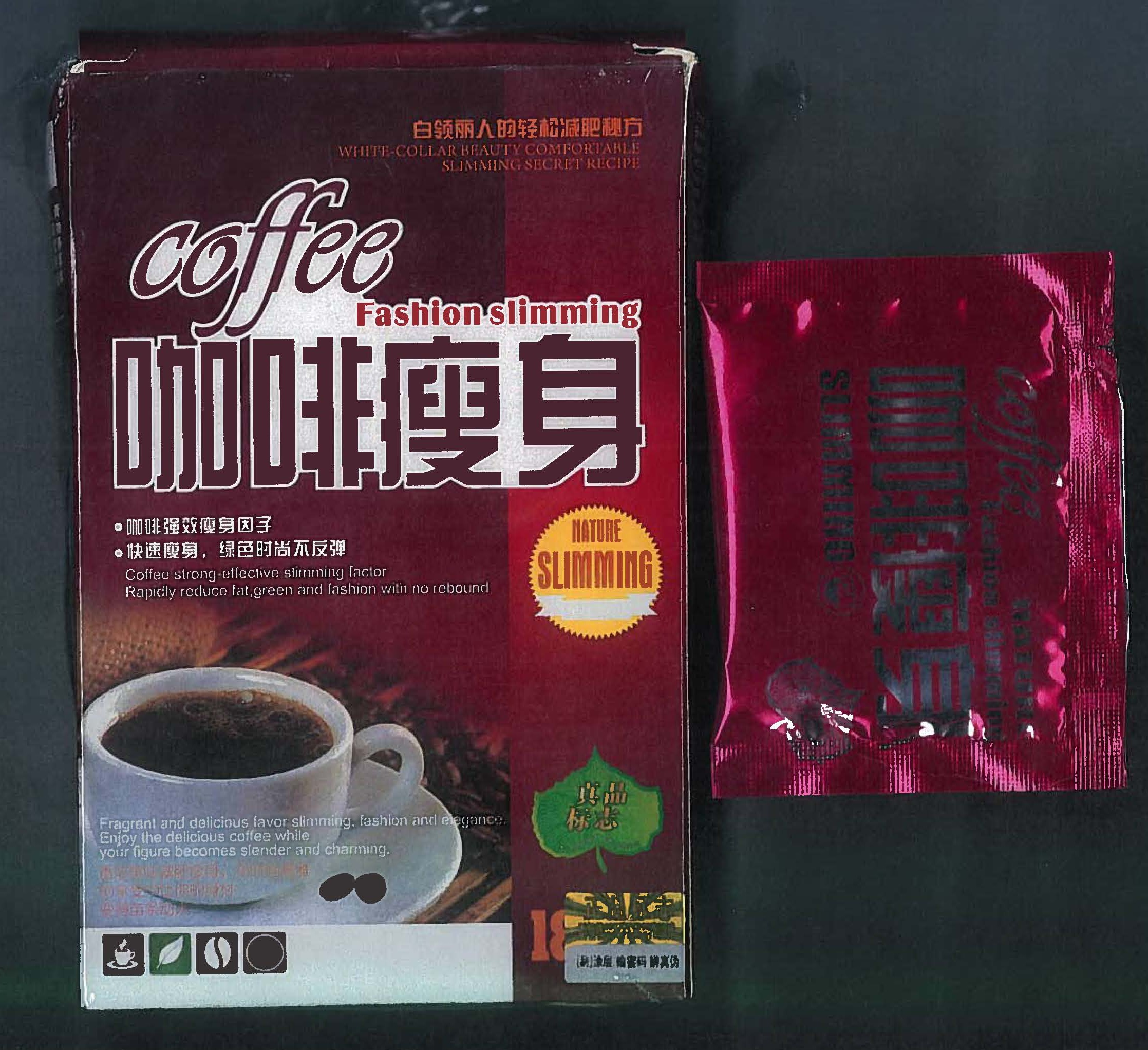 Image of the illigal product: Coffee Nature Fashion Slimming