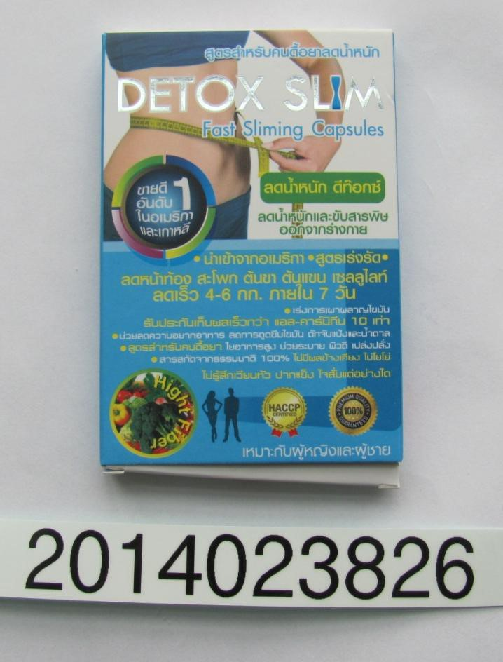 Image of the illigal product: Detox Slim