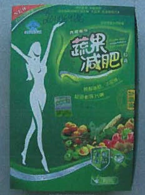 Billede af det ulovlige produkt: Fruits and vegetables lose weight/Qing Qing
