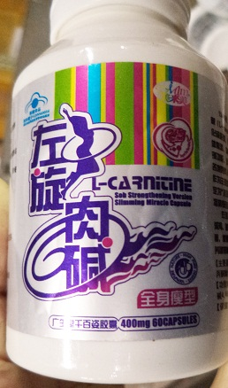 Image of the illigal product: L-Carnitine Sob Strenghtening Version Slimming