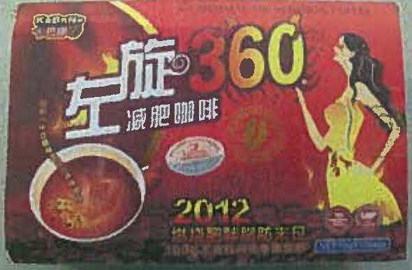 Image of the illigal product: L-CarnitinL 360 Slimming Coffee