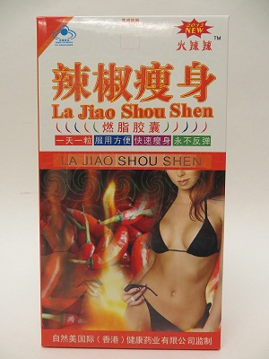 Image of the illigal product: La Jiao Shou Shen