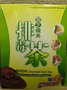 Image of the illigal product: Lingzhi Cleansed Slim Tea