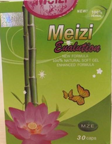 Image of the illigal product: Meizi Eualution