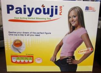 Image of the illigal product: Paiyouji Plus