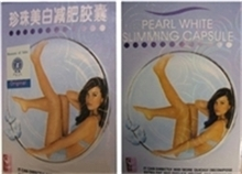 Image of the illigal product: Pearl White Slimming Capsules
