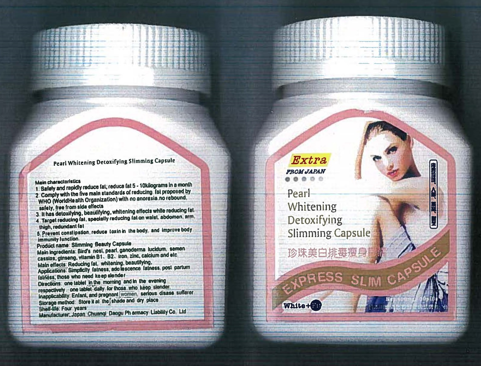 "Image of the illigal product: Pearl Whitening Detoxifying Slimming Capsules ""Eks"