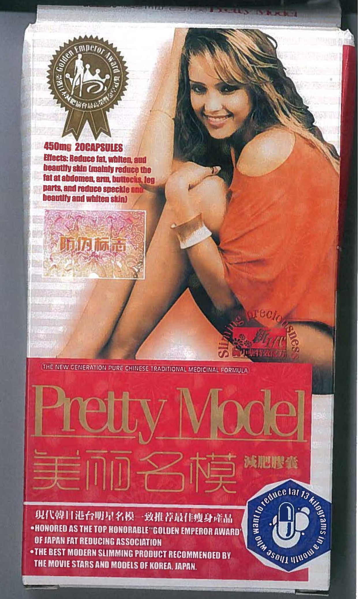 Image of the illigal product: Pretty Model
