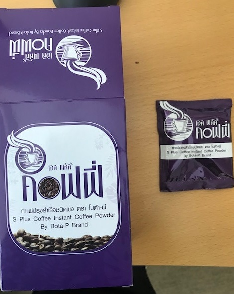 Image of the illigal product: S Plus Coffee Instant Coffee Powder Bota-P Brand