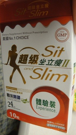 Image of the illigal product: Sit and Slim