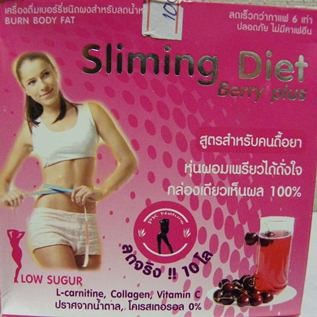 Image of the illigal product: Sliming Diet Berry Plus