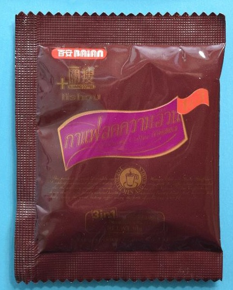 Image of the illigal product: Slimming Coffee