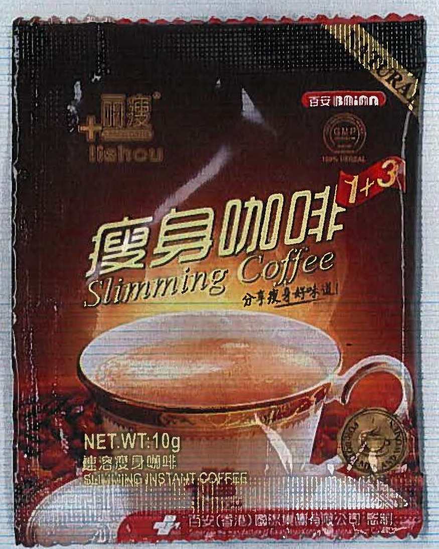 Image of the illigal product: Sliming Coffee (brune breve)