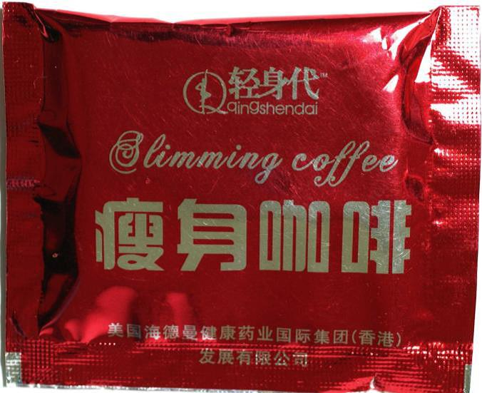 Image of the illigal product: Slimming Coffee (Qingshendai)