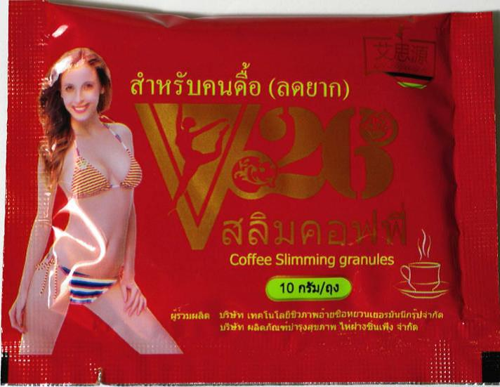 Image of the illigal product: V26 Coffee Slimming granules