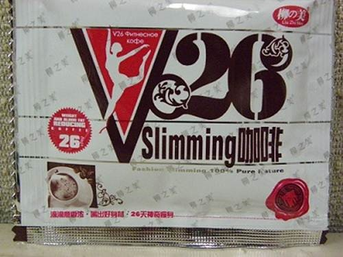 Image of the illigal product: V26 Slimming Coffee