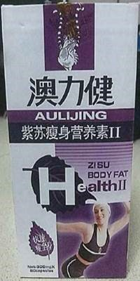 Image of the illigal product: Zi Su Body Fat Health II
